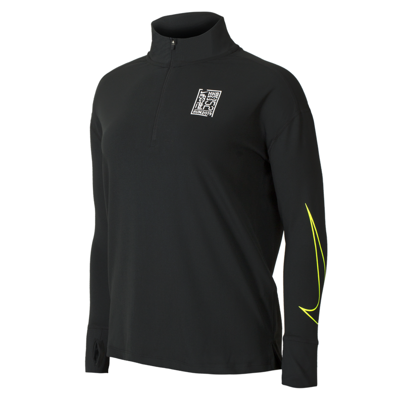 Nike Wmns Hong Kong Marathon 2019 Dri-FIT Element Top Long-Sleeved Running Top (BV1733-010)
