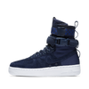 Nike Wmns SF AF1 Boot (857872-401)