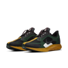 Nike x Gyakusou Zoom Pegasus 35 Turbo Fir Black (BQ0579-300)