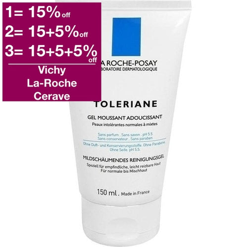 La Roche-Posay Toleriane Softening Foaming Gel 150 ml is a Make Up Remover
