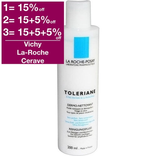 La Roche-Posay Toleriane Dermo-Cleanser  is a Make Up Remover
