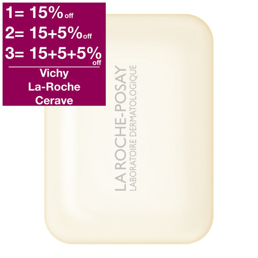 La Roche-Posay Lipikar Pain Surgras Cleansing Bar 150g is a Bath & Shower