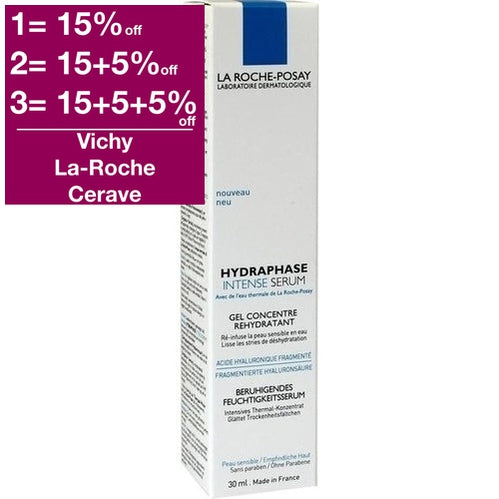 La Roche-Posay Hydraphase Intense Serum 30ml is a Serum