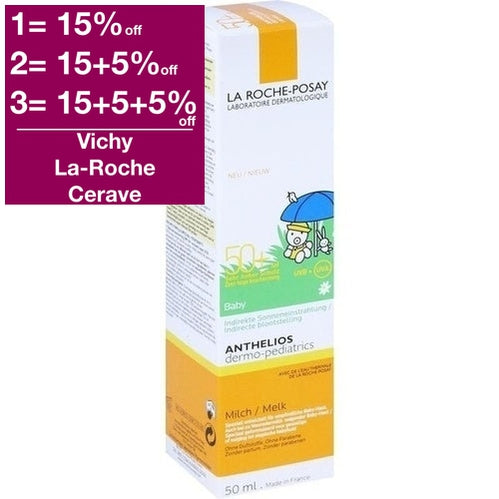 La Roche-Posay Anthelios Dermo-Pediatrics SPF 50+ Lotion Baby 50ml is a Baby Sunscreen