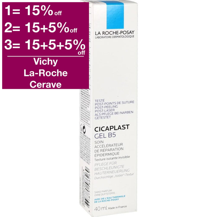 La Roche-Posay Cicaplast Gel B5 40ml is a dermatological skin treatments