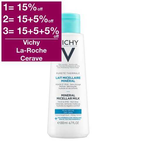 Vichy Purete Thermal Mineral Micellar Milk for Dry Skin 200 ml