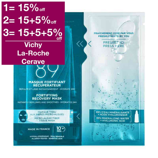 Vichy Mineral 89 Fortifying Recovery Tissue Mask 1 pcs