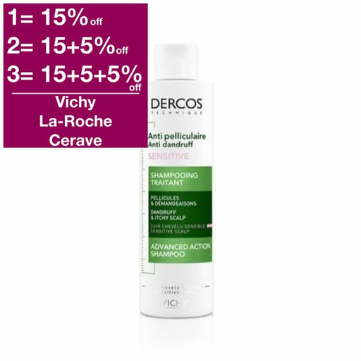 Vichy Dercos Anti-Dandruff Shampoo Sensitive - new packaging