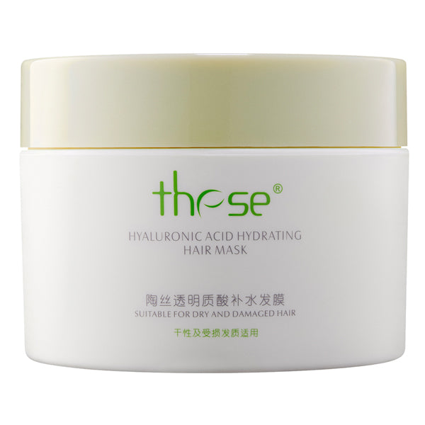 THESE Hyaluronic Acid Hydrating Hair Mask test-hair-corner.myshopify.com COM'COM'STORE