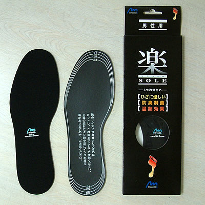 Pure Black Insole (for men) test-hair-corner.myshopify.com COM'COM'STORE