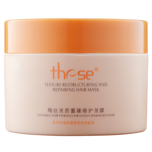 THESE Texture Restructuring And Repairing Hair Mask test-hair-corner.myshopify.com COM'COM'STORE