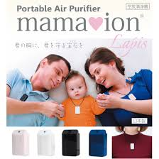 【Mamaion】Air purifier - New Model ION-LPS2020