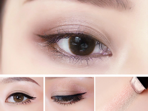 Colour Feel: Two-Tone Eye Shadow - tasall