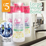 Large Water Bottle BPA Free - Assorted Designs