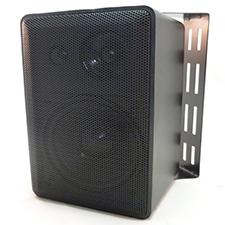 Mg Electronics 3-way Surround Indoor/outdoor Speakers, Black Finish ( Pair ) - Perth PC