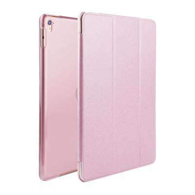 Contracted Solid Color Smart Stand Apple iPad Cover Case gallery 2