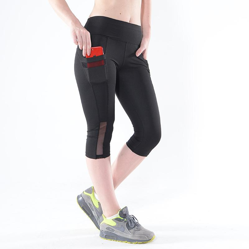 Contrast Mesh Side Pocket Capris Sports Leggings