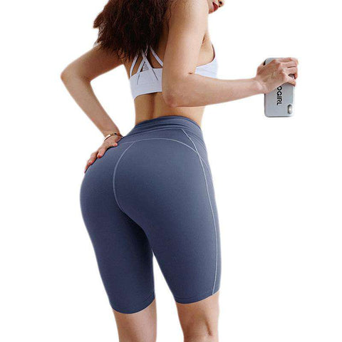 Peach Carry Buttock Tight Sports Shorts gallery 5