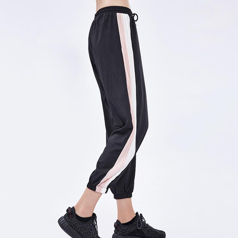 Breathable Non-Reflective Loose Sports Align Jogger