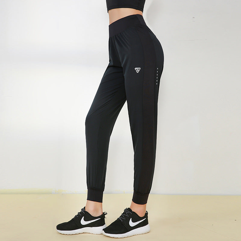 Relaxed Fit High Rise Sports Jogger Pants