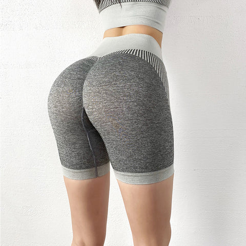 Contrast Stripe Seamless Wide Waistband Sports Shorts gallery 7