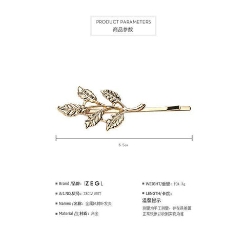 Gold Simple Flower Hair Pin gallery 15