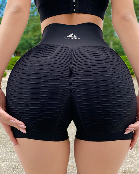 Wide Waistband Textured Sports Shorts gallery 10
