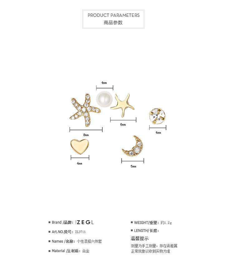 ZEGL Mini Moon and Starfish Ear Pins Korean Style Women's Minimalism Stud Earrings Suit