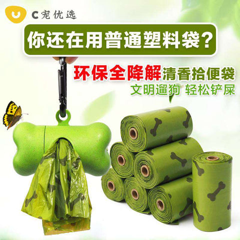 Pet Puppy Use Poop Dispenser Green Bone Shaped With Degradable Bags gallery 14