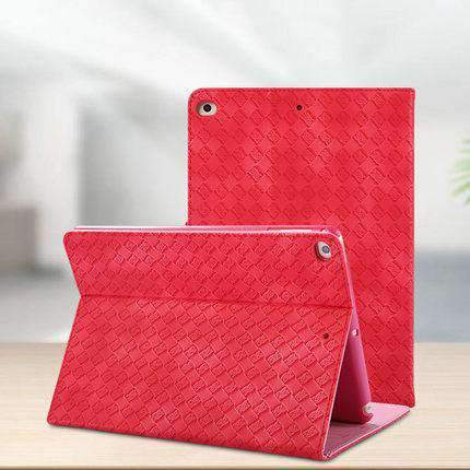 Classic Woven Leather Cover Case for Apple gallery 1