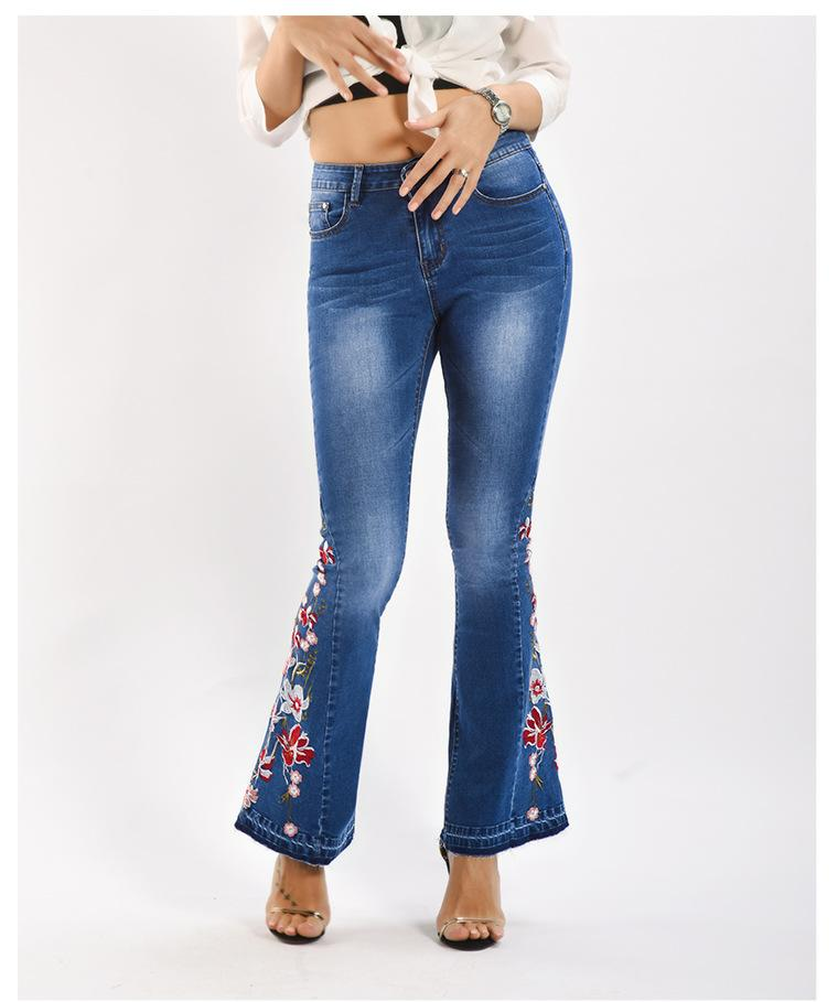 Embroidered Flower Causual Flare Leg Jeans