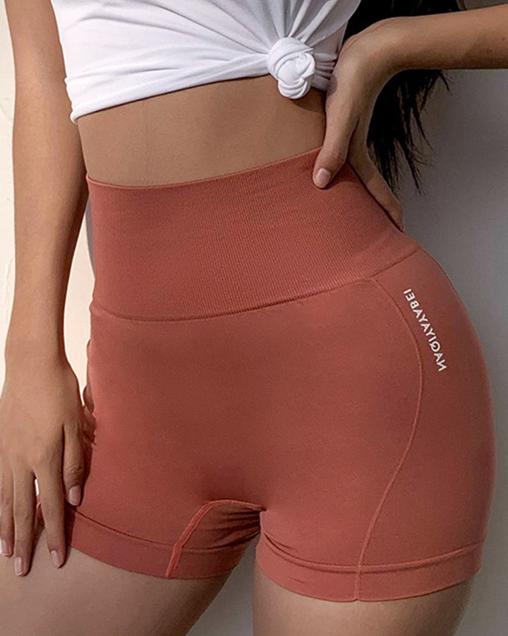 Letter Print Wide Waistband Stitch Trim Sports Shorts gallery 3