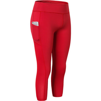 Quick Dry Breathable Cropped Sports Pants Legging