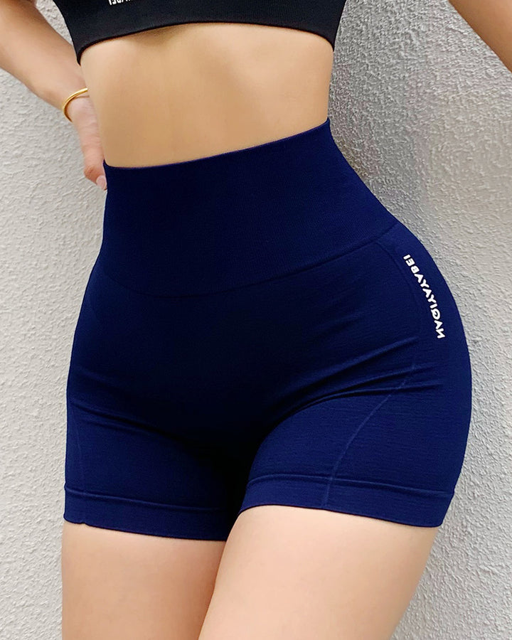 Letter Print Wide Waistband Stitch Trim Sports Shorts gallery 7
