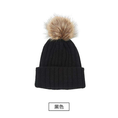 Women's Solid Color Furry Ball Double Layer Cozy Hat gallery 6