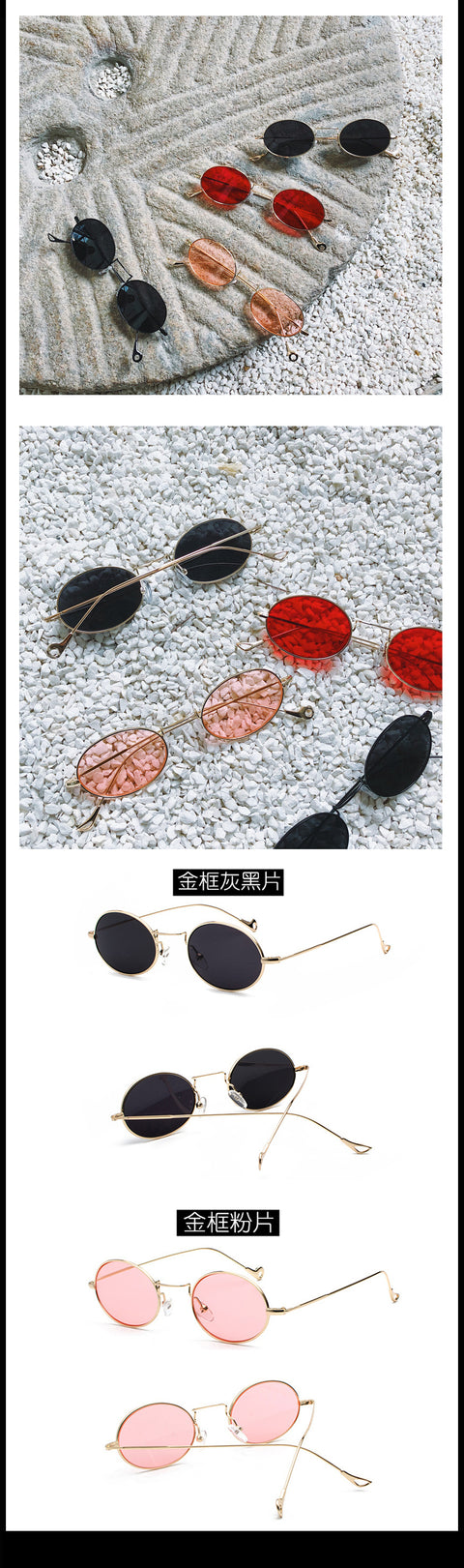 Oval Shape Resin Lens Cool Style Sunglasses gallery 10
