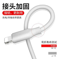 Type-c to Apple Lightning Data and Charging Cable, Extreme Speed Charging