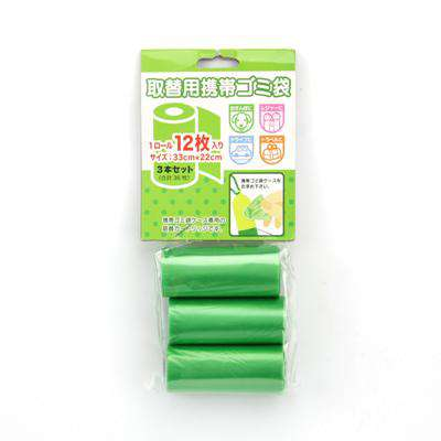 Japanese YAMADA Capsule Shaped Dog Poop Dispenser With Bags gallery 4