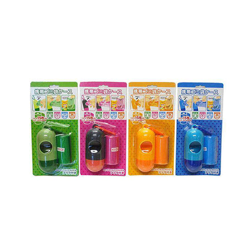 Japanese YAMADA Capsule Shaped Dog Poop Dispenser With Bags gallery 12