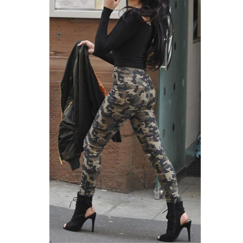 Camouflage High Waist Elastic Skinny Ripped Jeans