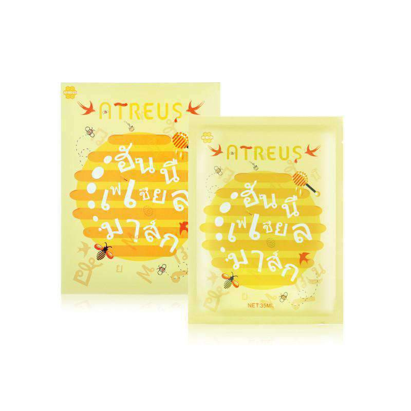 Atreus - Honey Bird's Nest Silk Facial Mask