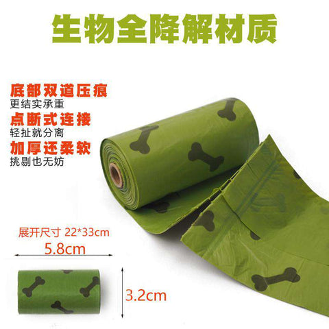 Pet Puppy Use Poop Dispenser Green Bone Shaped With Degradable Bags gallery 13