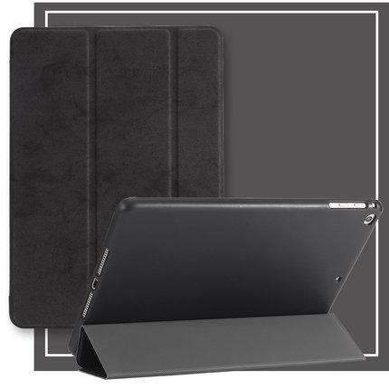 Business Style Apple iPad Cover Case gallery 5