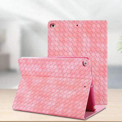 Classic Woven Leather Cover Case for Apple gallery 3