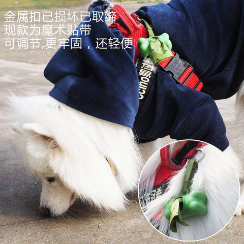 Pet Puppy Use Poop Dispenser Green Bone Shaped With Degradable Bags gallery 12