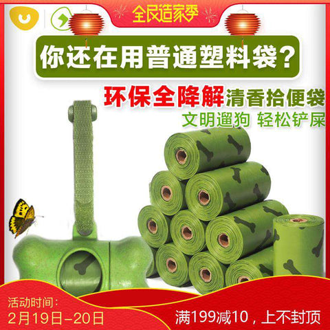 Pet Puppy Use Poop Dispenser Green Bone Shaped With Degradable Bags gallery 11
