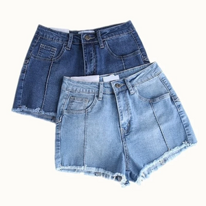 Slim High Waist Frayed Hem Shorts