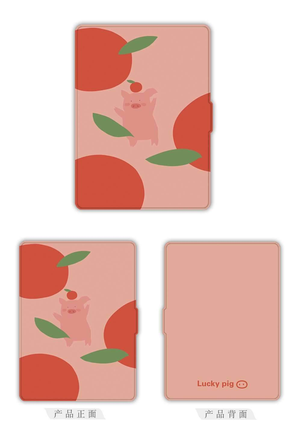 Cute Pig & Orange Painted Protective Cover Case For Amazon Kindle