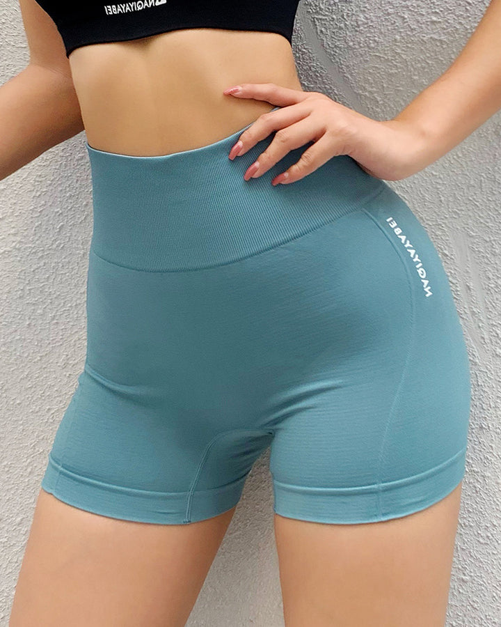 Letter Print Wide Waistband Stitch Trim Sports Shorts gallery 5