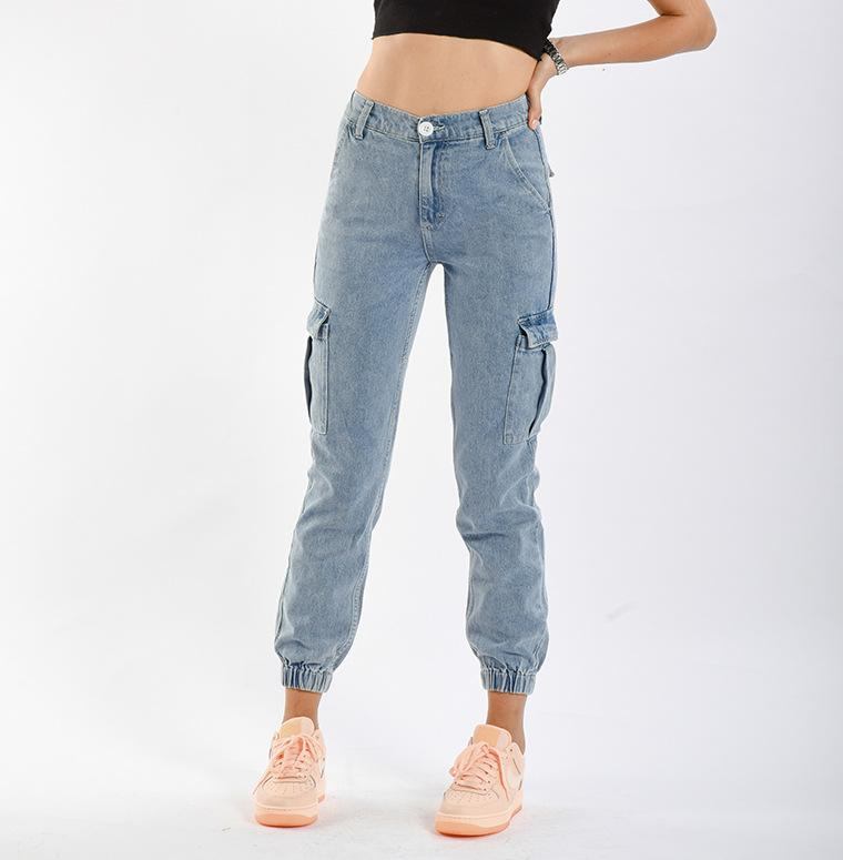 Elastic Waist High-Rise Flap Pocket Jogger Jeans